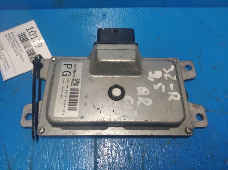 Блок управления акпп Nissan Teana J32 2.5 2008 (б/у)
