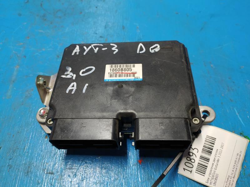 Блок управления двигателем Mitsubishi Outlander 3 2012 (б/у)
