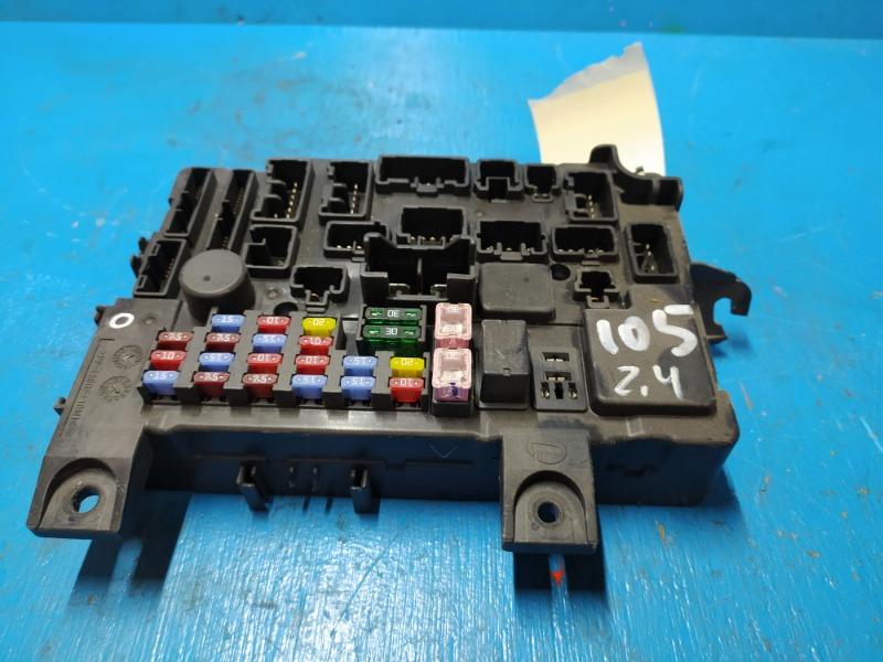 Блок предохранителей Mitsubishi Outlander 3 2012 (б/у)