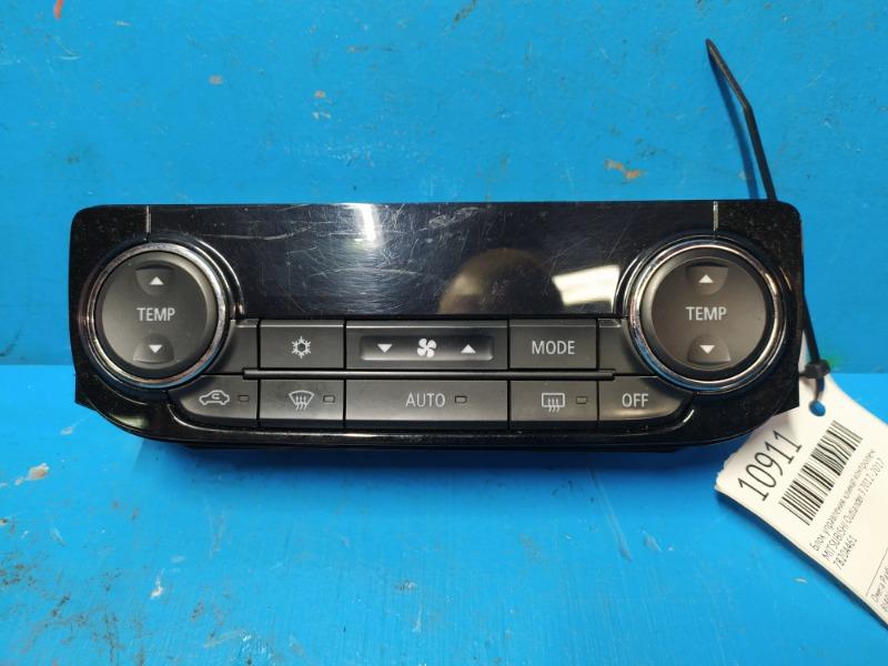 Блок управления климат-контролем Mitsubishi Outlander 3 2012 (б/у)