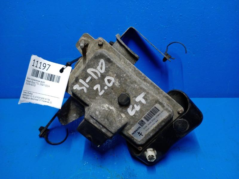 Блок управления акпп Nissan Xtrail T31 2007 (б/у)