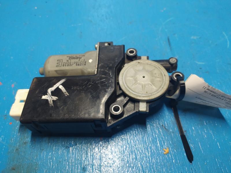 Мотор люка Nissan Xtrail T31 2007 (б/у)