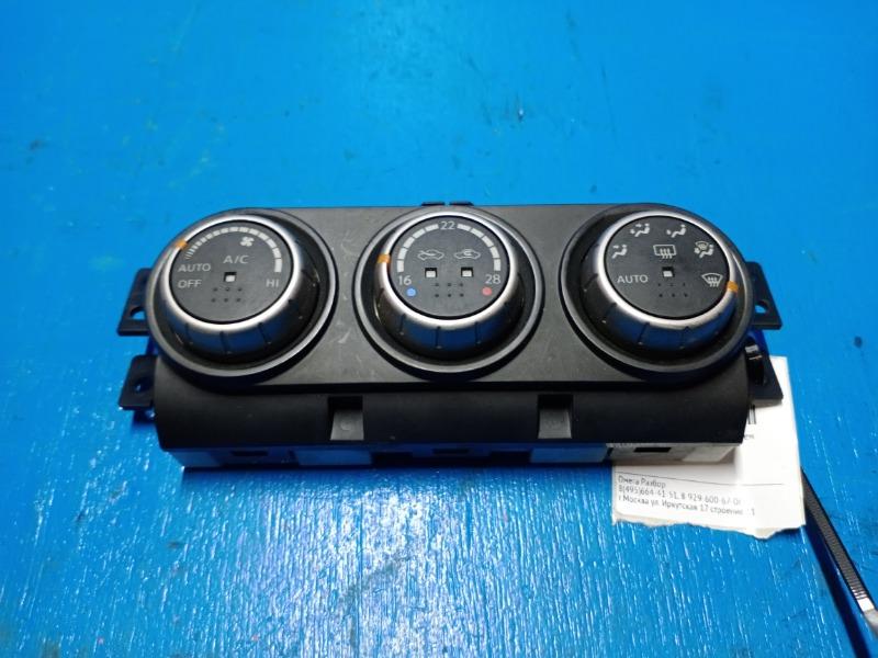 Блок управления климат-контролем Nissan Xtrail T31 2007 (б/у)