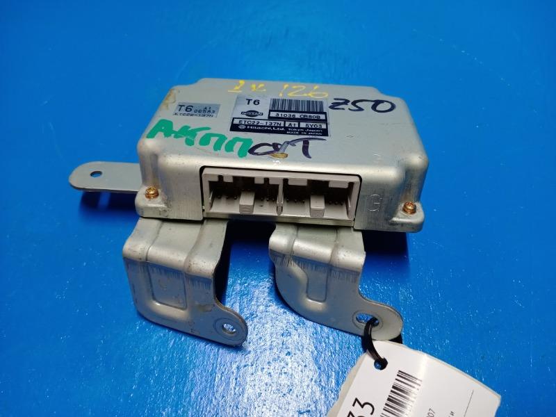 Блок управления акпп Nissan Murano Z50 2000 (б/у)