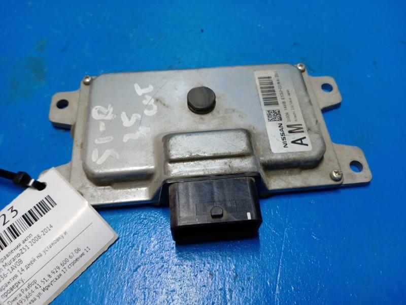 Блок управления акпп Nissan Murano Z51 2008 (б/у)