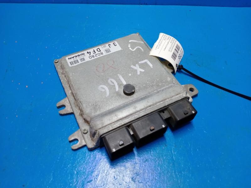 Блок управления двигателем Nissan Murano Z50 2002 (б/у)