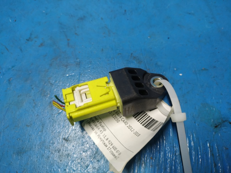 Датчик удара Toyota Rav4 Ca40 2012 (б/у)