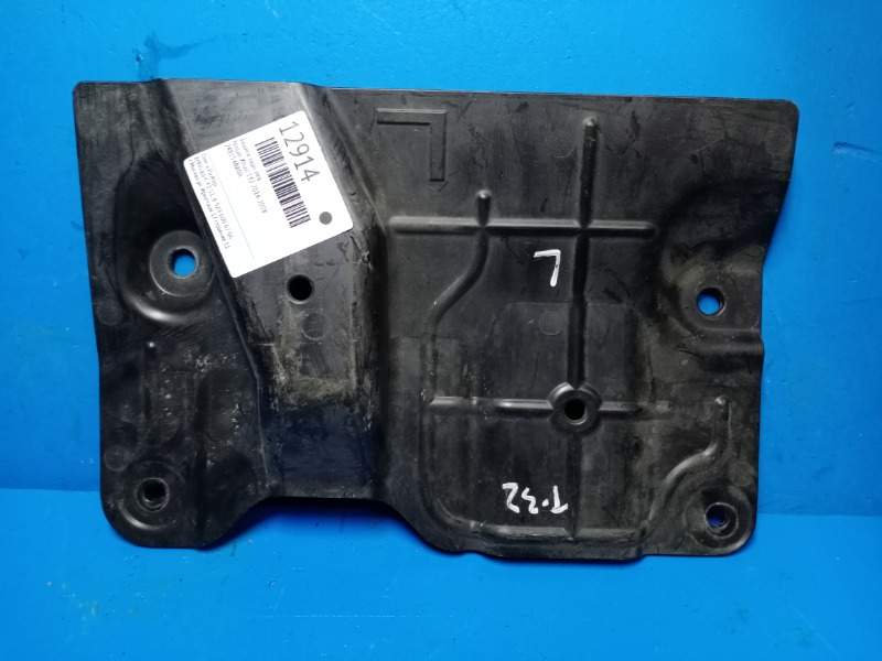 Защита Nissan Xtrail T32 2014 задняя левая (б/у)