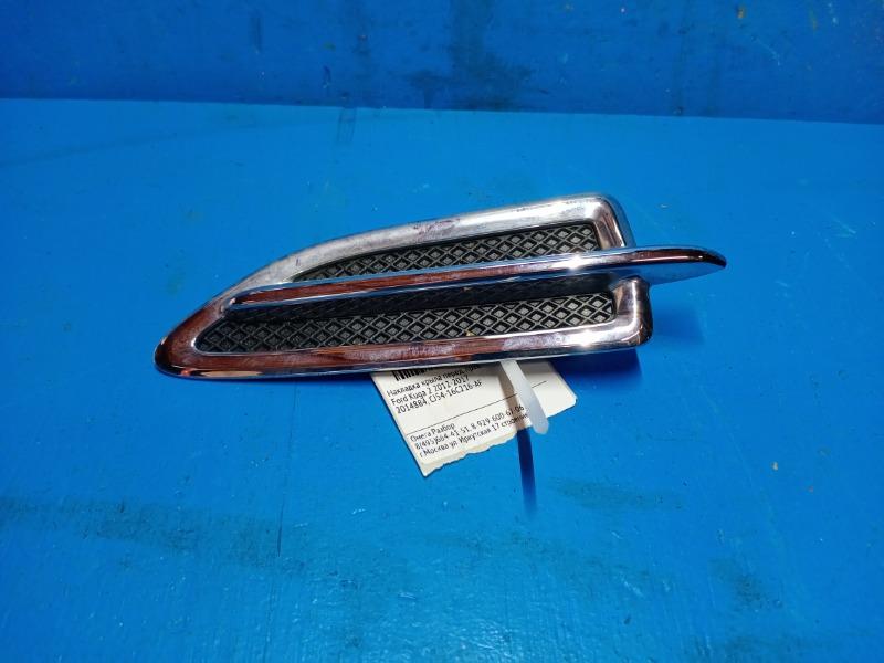 Накладка крыла Ford Kuga 2 2012 передняя правая (б/у)