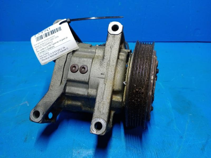 Компрессор кондиционера Nissan Almera 2 1.5 2000 (б/у)