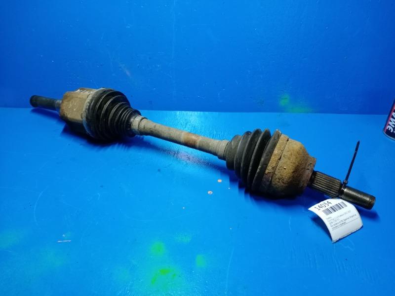 Привод Ford Kuga 2 1.6 ECOBOOST 2012 (б/у)