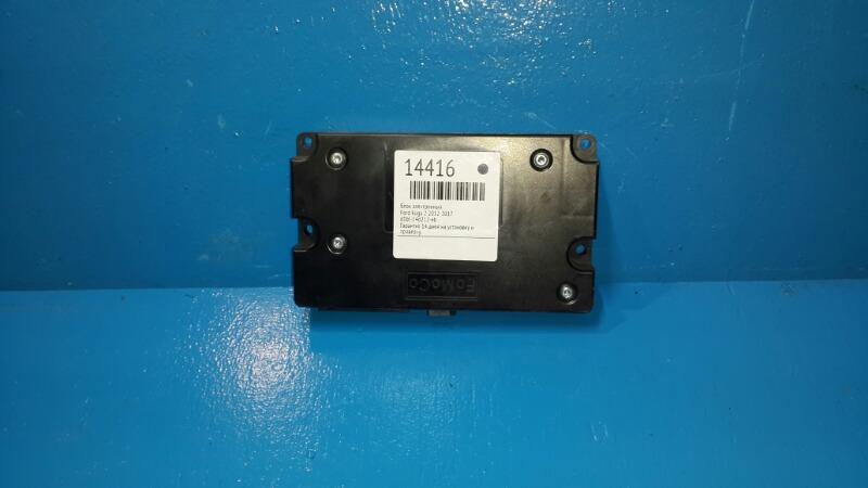 Блок электронный Ford Kuga 2 2012 (б/у)