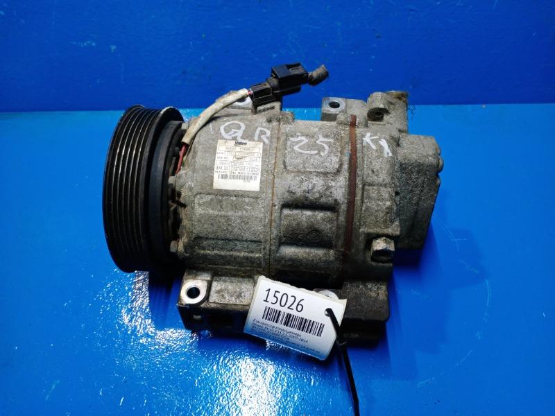 Компрессор кондиционера Nissan Xtrail T31 2.5 2007 (б/у)
