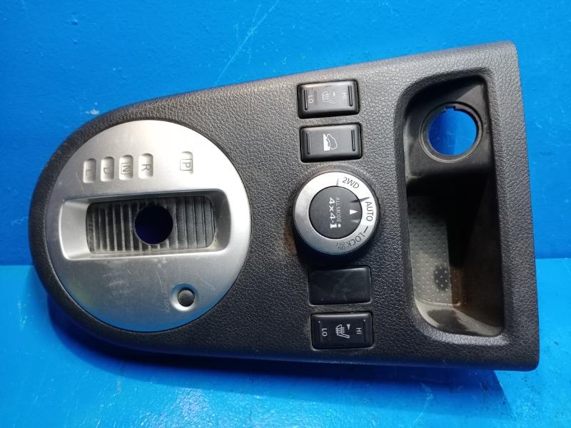 Накладка селектора кпп Nissan Xtrail T31 2.5 2007 (б/у)