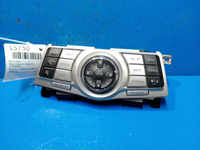 Блок кнопок Nissan Teana J32 2008 (б/у)