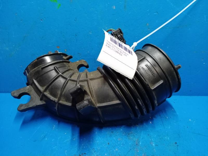 Патрубок воздушного фильтра Honda Cr-V 2 2.0 2002 (б/у)