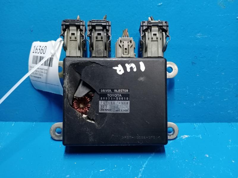 Блок управления инжектором Lexus Ls 460 4.6 2006 (б/у)