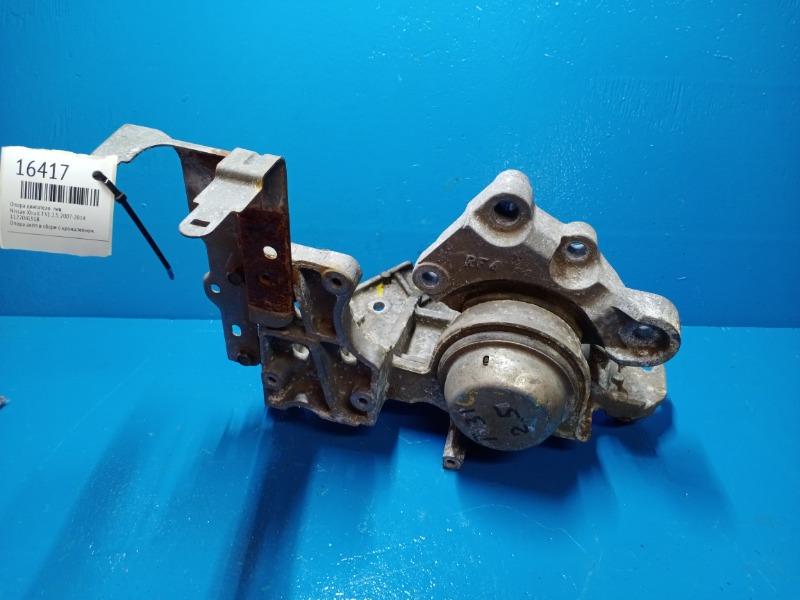 Опора двигателя Nissan Xtrail T31 2.5 2007 левая (б/у)