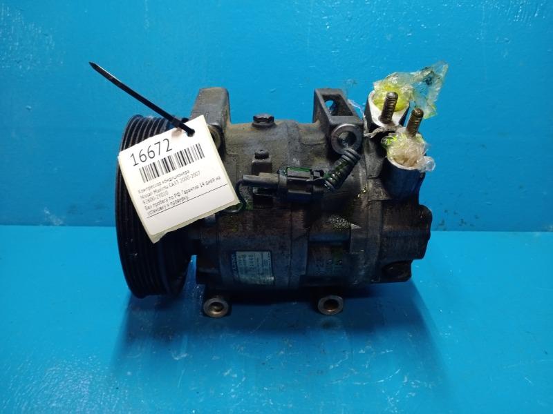 Компрессор кондиционера Nissan Maxima Ca33 3.0 2000 (б/у)