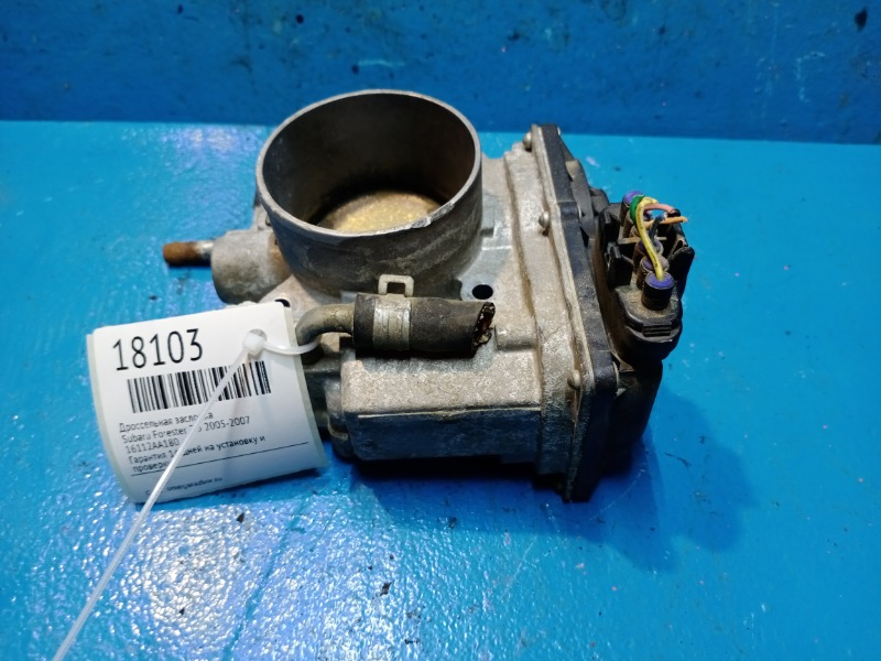 Дроссельная заслонка Subaru Forester 2.5 2005 (б/у)