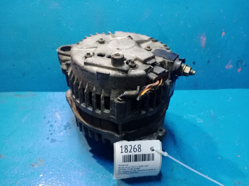 Генератор Nissan Xtrail T30 2.5 2000 (б/у)