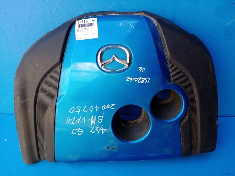 Декоративная крышка двигателя Mazda Cx5 2.2 2012 (б/у)
