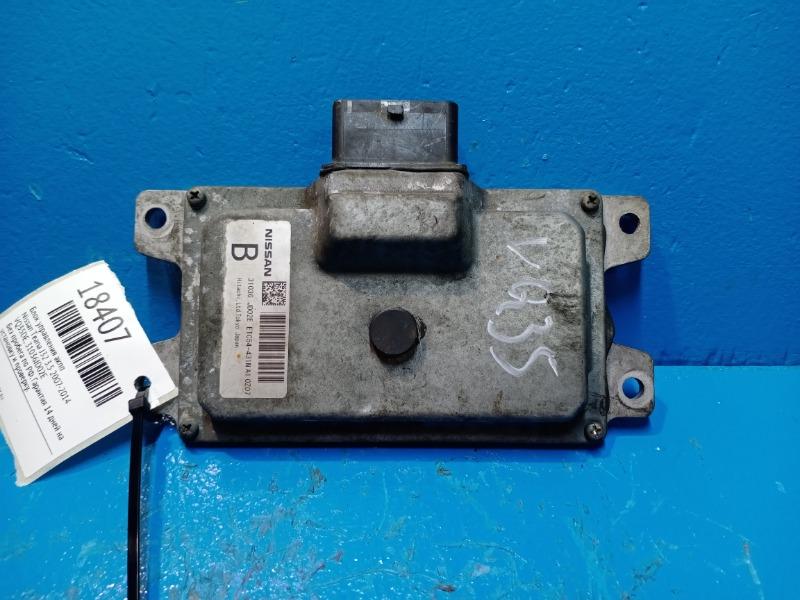 Блок управления акпп Nissan Teana J32 3.5 2007 (б/у)