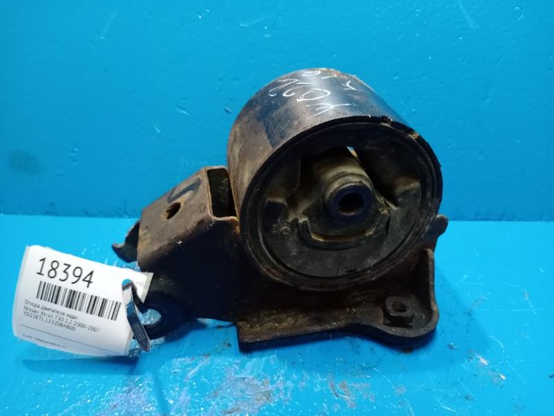 Опора двигателя Nissan Xtrail T30 2.2 2000 задняя (б/у)