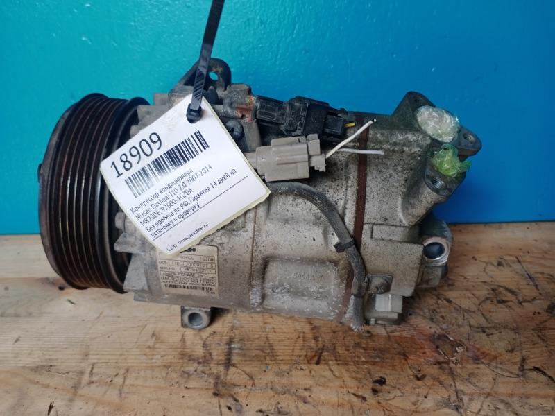 Компрессор кондиционера Nissan Qashqai J10 2.0 2007 (б/у)