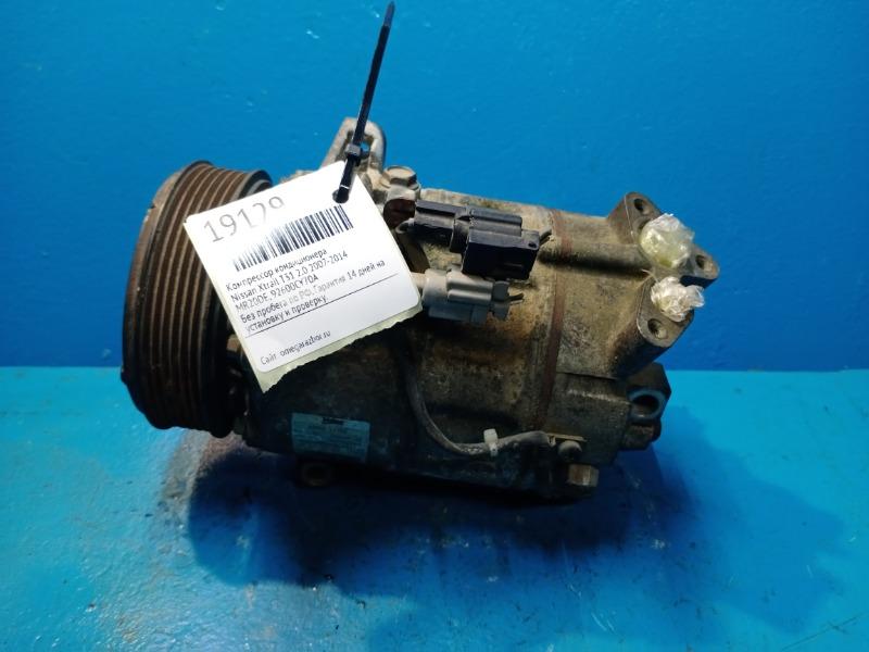 Компрессор кондиционера Nissan Xtrail T31 2.0 2007 (б/у)