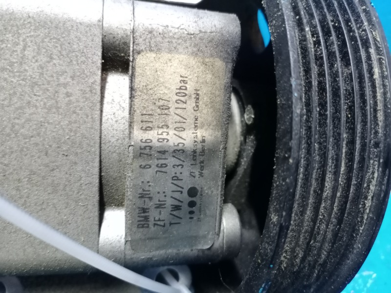 Насос гидроусилителя гур Bmw 3-Series 2.0 1998 (б/у)