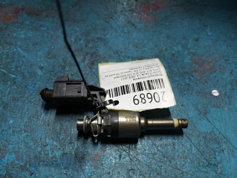 Форсунка топливная Skoda Octavia 1.4 2008 (б/у)