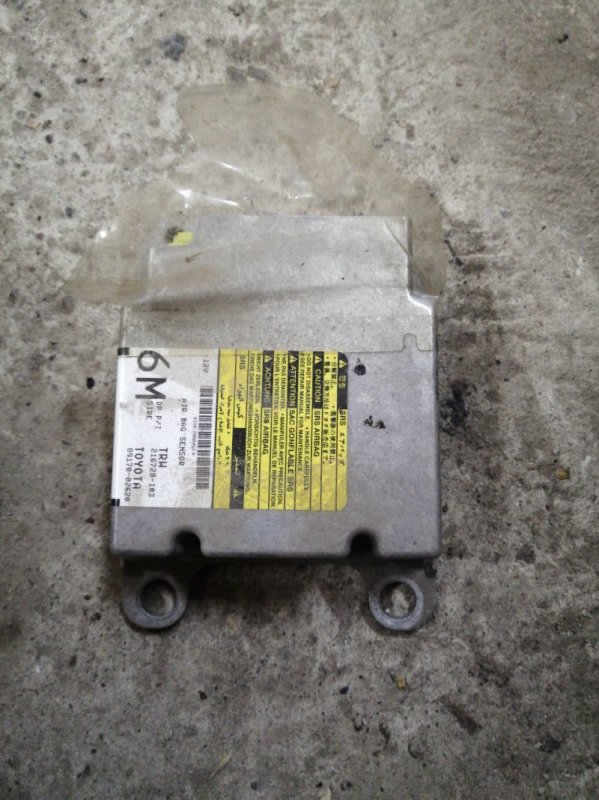 Блок управления аирбаг Toyota Corolla 150 1ZR-FE 2008 (б/у)