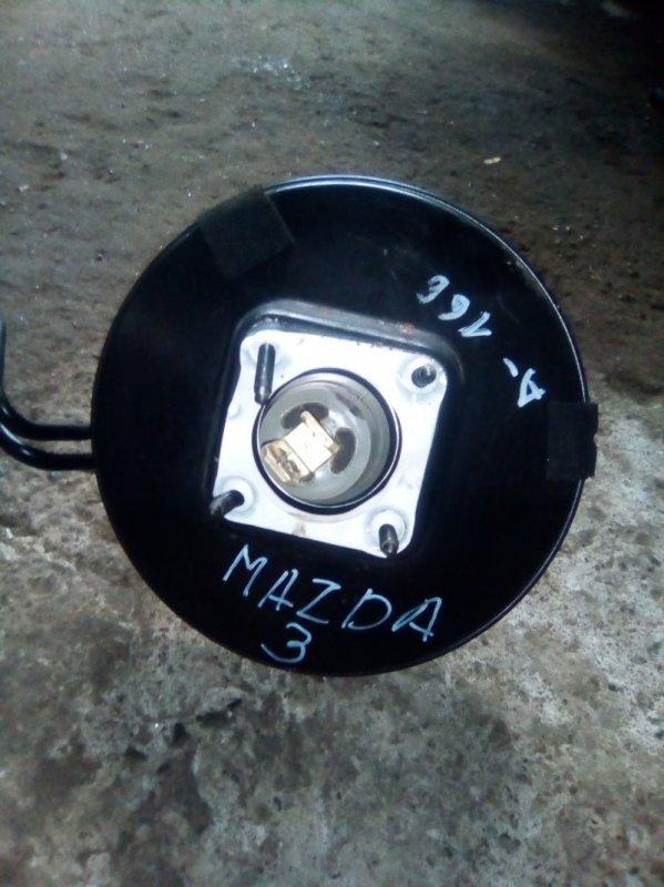 Вакуумный усилитель Mazda 3 BK LF17 2005 (б/у)
