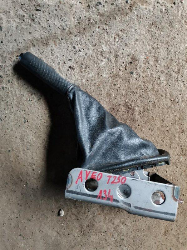 Рычаг ручного тормоза Chevrolet Aveo T250 F14D4 2010 (б/у)