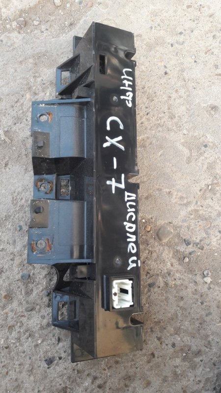 Информационный дисплей Mazda Cx-7 L3-VDT 2008 (б/у)