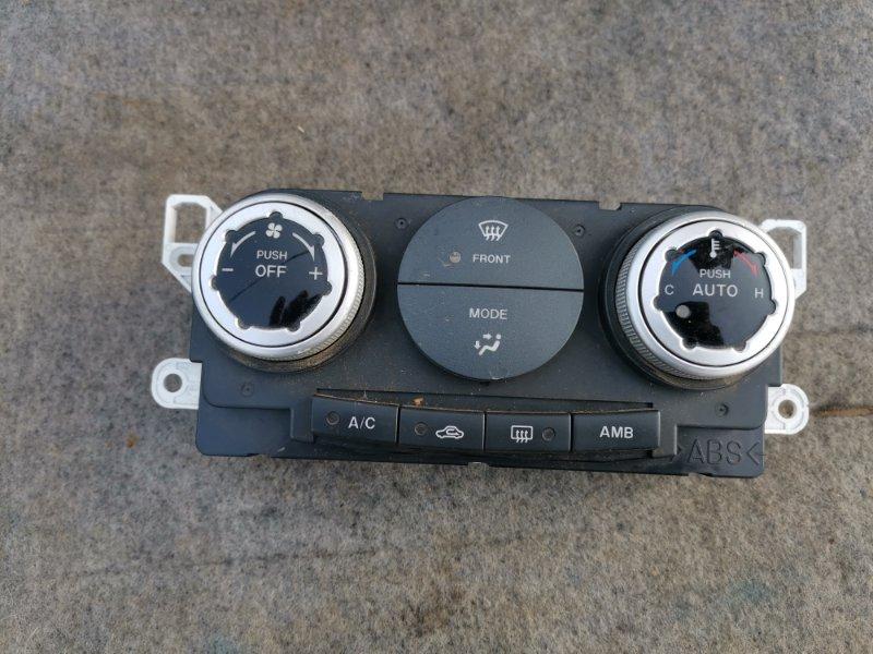 Блок управления круиз-контролем Mazda Cx-7 L3-VDT 2008 (б/у)