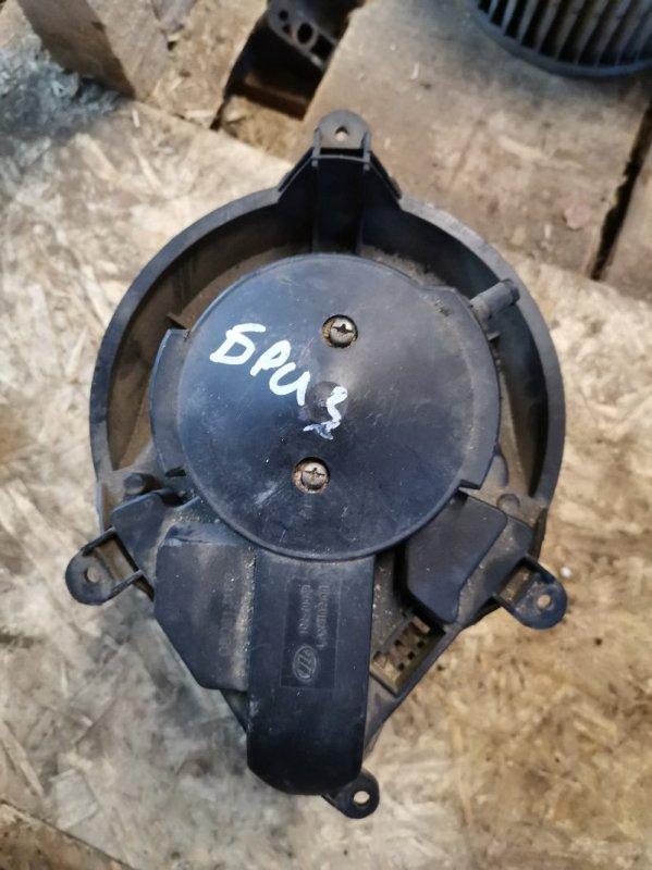 Мотор печки Lifan Breez (б/у)