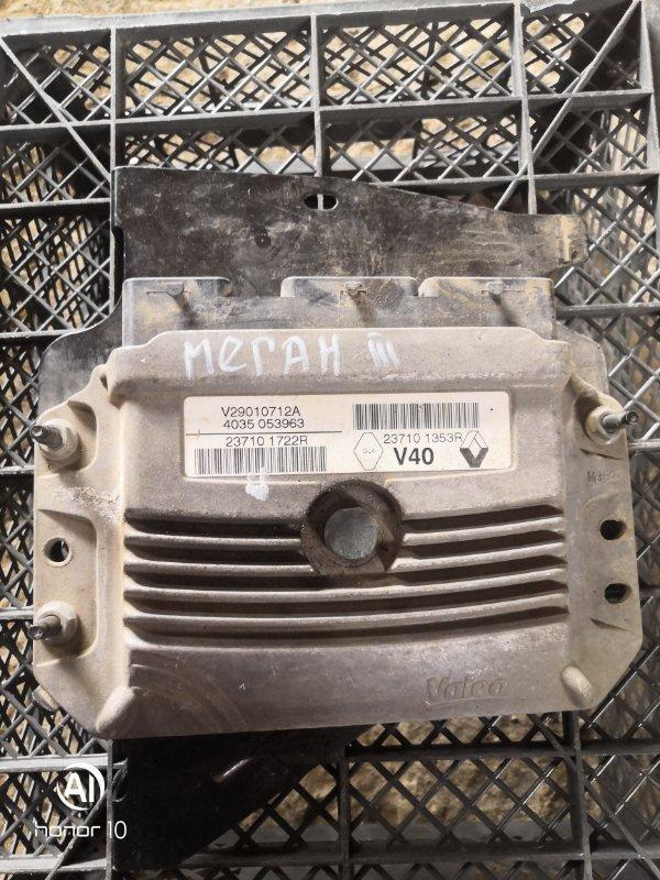 Эбу двс Renault Megan 3 KZ0G/KZOU/KZ1B K4MV838 2015 (б/у)