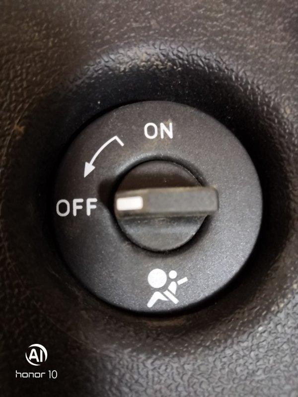 Кнопки прочие Renault Megan 3 KZ0G/KZOU/KZ1B K4MV838 2015 (б/у)