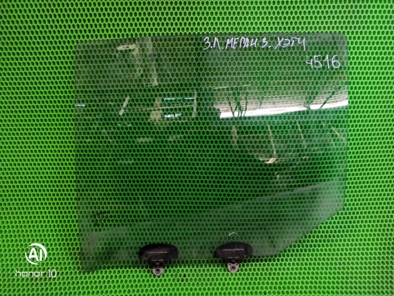 Стекло Renault Megan 3 2014 заднее левое (б/у)