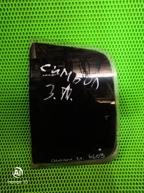 Форточка двери Renault Simbol 2010 задняя левая (б/у)
