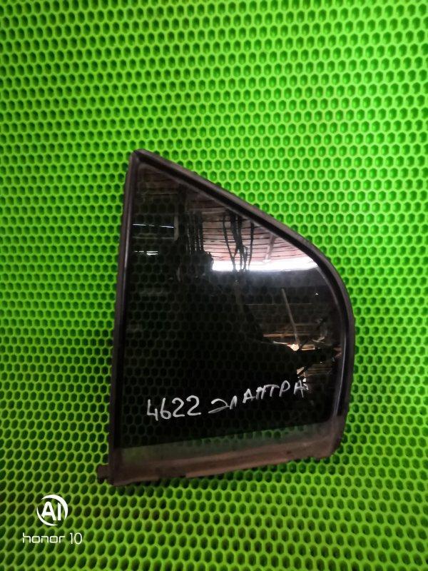 Форточка двери Hyundai Elantra 04 задняя левая (б/у)