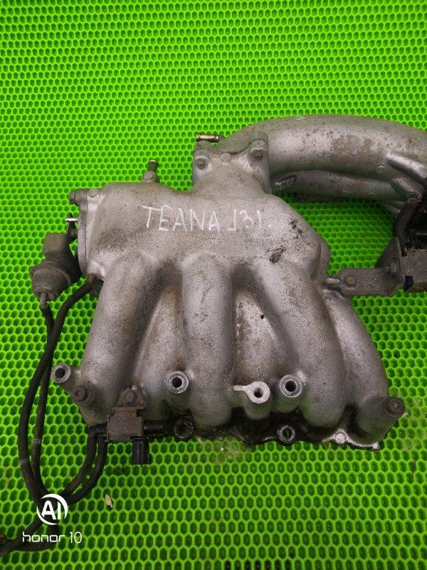 Коллектор впускной Nissan Teana J31 VQ23DE 2006 (б/у)