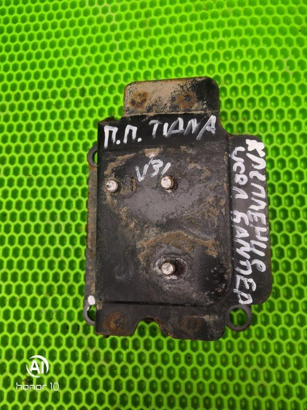 Крепление усилителя бампера Nissan Teana J31 VQ23DE 2006 переднее правое (б/у)
