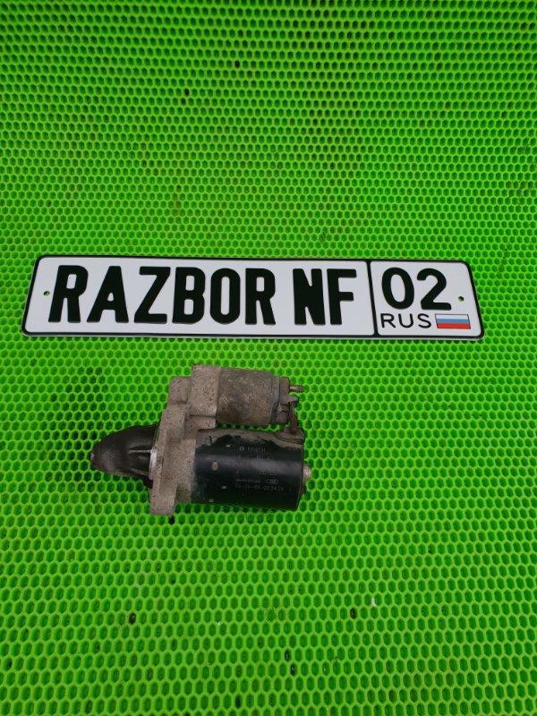 Стартер Ford Fusion ХЕТЧБЕК FXJC 2006 (б/у)