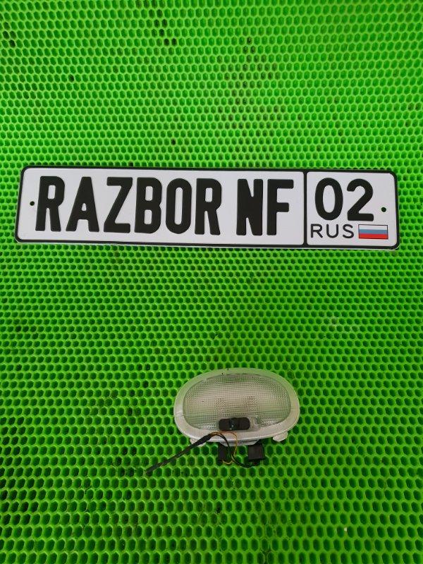 Плафон Ford Fusion ХЕТЧБЕК FXJC 2006 (б/у)