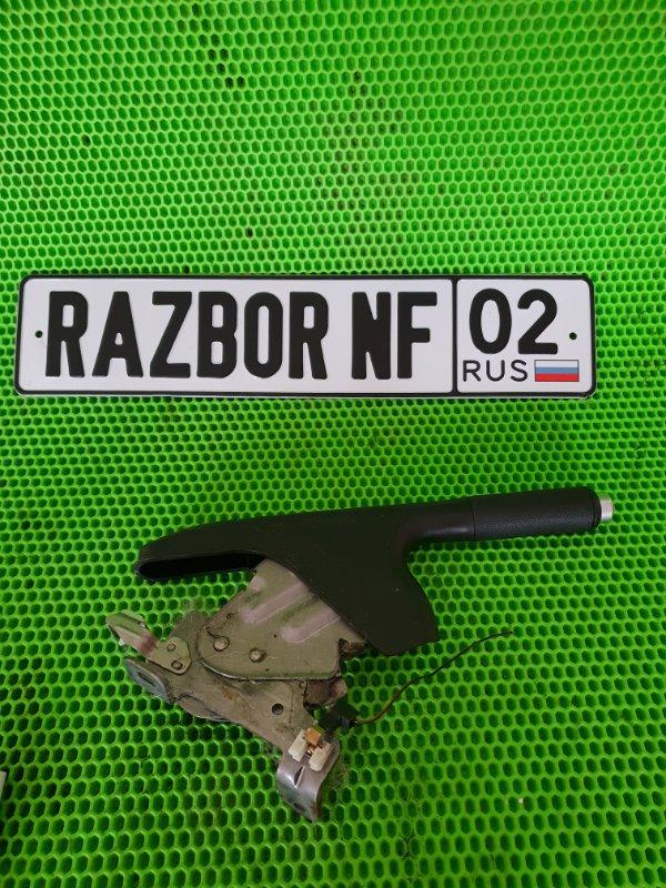Ручка ручного тормоза Ford Fusion ХЕТЧБЕК FXJC 2006 (б/у)