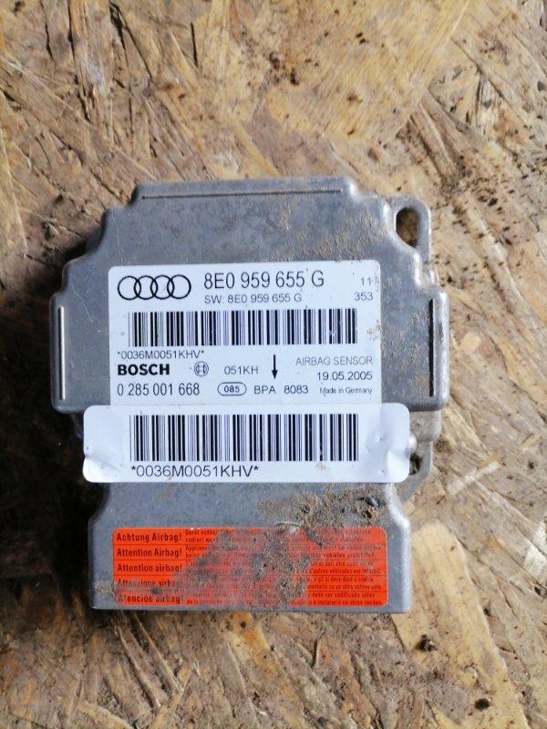 Блок airbag Audi A4 B7 ALZ 2006 (б/у)