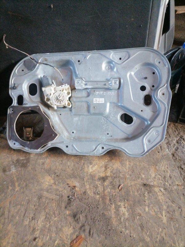 Стеклоподъемник Ford Focus 2 передний правый (б/у)
